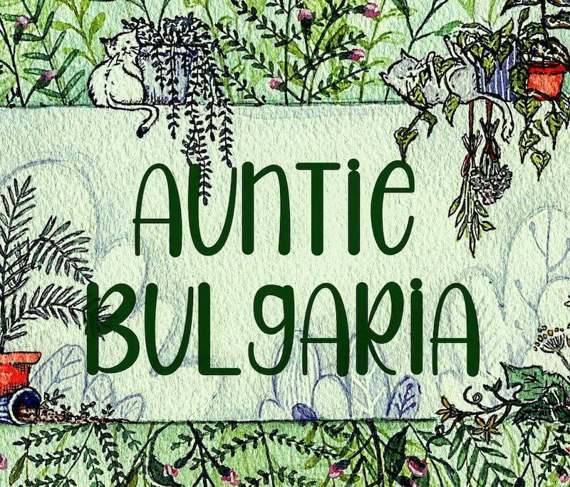 Auntie Bulgaria