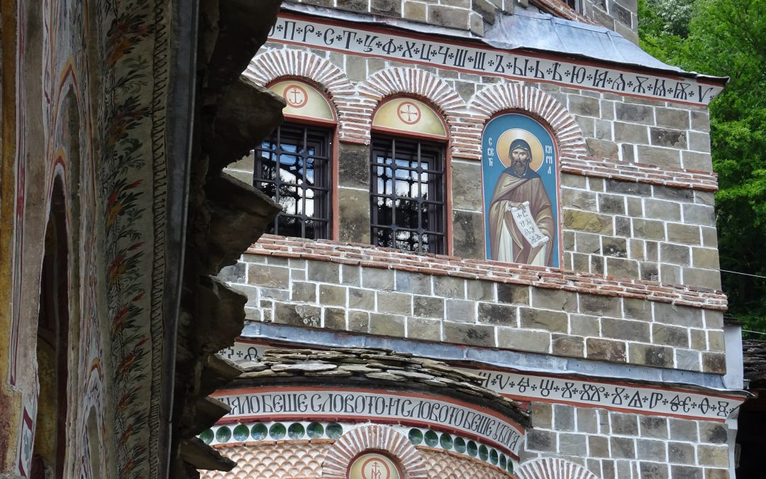 A trip to Troyan Monastery (but mainly, Bulgarian pottery)